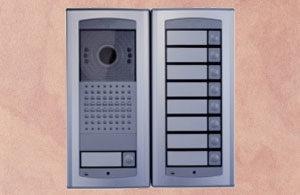 Interfonski sistemi