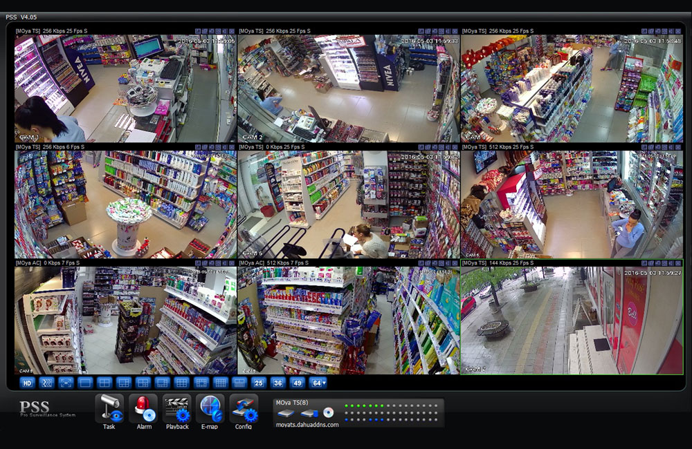 Video nadzor - Snimak DVR